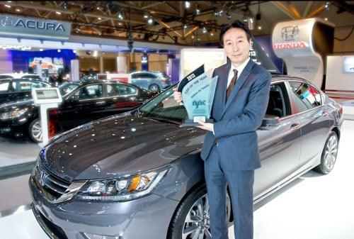 2013 Honda Accord Award